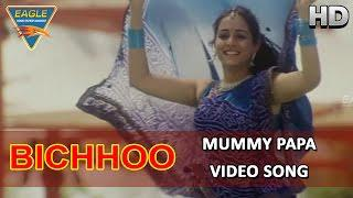 Bichhoo Movie Song Video Hd Complete
