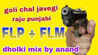 goli chal javegi dj mein gana download