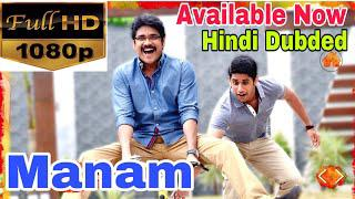 manam hindi dubbed movie download mp4
