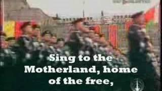 Learn These Soviet Union National Anthem Misheard Lyrics {Swypeout}