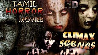 Tamil Horror Movies Climax   Full HD 1080   Selected Horror Movie  Tamil  Horror Movies   Upload 2016
