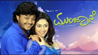 shravani subramanya full movie download mp4