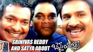 Srinivas Reddy And Satya About Best Actors Movie - Latest Telugu Movie