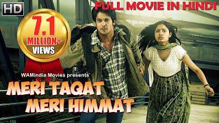 south indian dubbed movies torrent download