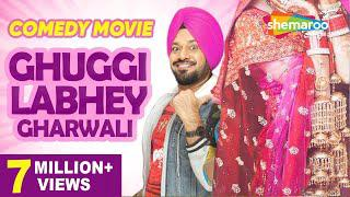 ghuggi chhoo mantar star cast