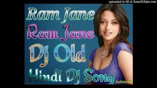 RAM JANE(Hard Bass)2018 New Dj Song
